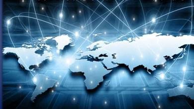 Internet Service Provider